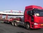 货车出租4.2至17.5米各类型回头车顺风车调度!