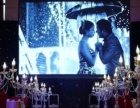 宏韵印象婚礼拍摄、商业活动拍摄企业单位宣传片拍摄