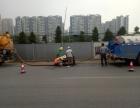 新津县雨污管道泥沙清掏打捞,专业清洗疏通排水管道公司
