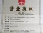 泉州宝中国际旅行社丰泽街冠亚营业部