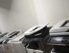 打印复印黑白8分彩色7毛70-300g纸张都可打印