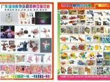 河南玩具论斤批发,玩具按斤称,斤称玩具,玩具批发市场