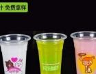 一次性塑料杯、饮料杯冷饮杯、奶茶杯、注塑杯