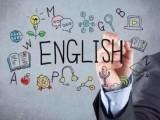 长春净月有资质好的英语班吗