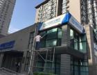 天津大港区有专业广告牌清洗公司吗?专业银行连锁店门牌清洗