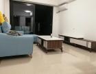 大学城京基御景峯 3室 2厅 90平米 整租京基御景峯