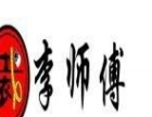 李师傅裁缝店专业改衣服裤子