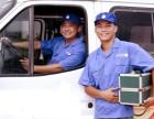 苏州吴中区三星空调售后维修热线是多少?