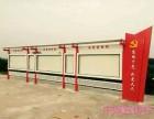 广安 宣传栏 公交候车亭 广告牌宣传栏设计生产