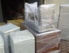 日照搬家公司提供纸箱