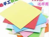 100张/包宝宝儿童剪纸折纸专用纸批发diy幼儿园手工制作纸