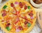 合肥培根披萨培训哪里好-学习方法