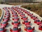铜陵市清一色红马六车队,为周边客户服务