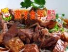 长沙津市牛肉粉技术加盟 学津市牛肉粉配方