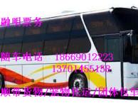 乘坐从贵阳到温岭卧铺豪华客车+今日时刻表