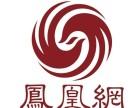 金融财经产品可以投放到中国纸金网吗?