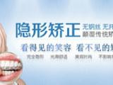 整牙哪家强,中国找康贝佳