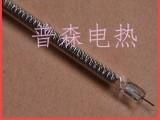 半镀白发热管 钨丝石英电热管 石英发热管订制