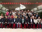 天津会议跟拍 天津会议摄影摄像 欢乐聚会