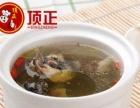 上海小吃餐饮培训开店培训专业老师指导包教包会