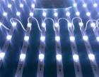成都3030防水漫反射防雨漫反射带透镜灯条led背光源