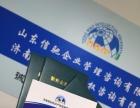 济宁专业办理商标、专利、ISO、高新双软评估