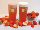 梅州美希的茶加盟费多少钱,美希的茶加盟市场前景广阔
