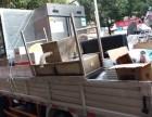 宁波江东专业搬家搬厂 人工装卸干活卸车 搬钢琴电话