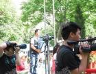 企业宣传片 年会 会议拍摄 微电影 航拍