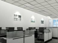 专业办公装修、现代办公室装修、办公楼装修方案