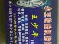 上海路 24小时昼夜补胎 外出救援