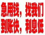 江北区房屋抵押银行贷款房屋抵押银行贷款一般能贷款多少