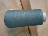 山东不锈钢混纺纱 不锈钢纱线规格32s