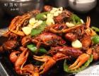 虾模蟹样海鲜煲加盟香辣虾香辣蟹特色海鲜小吃加盟