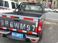 黄海大柴神2009款 2.2 手动 汽油 两驱豪华型 皮卡二手车