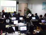 鄭州前端工程師web培訓就業前景,PHP培訓