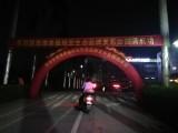 深圳气球拱门开业拱门开业卡通充气拱门气模制作安装