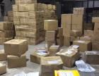 厦门中诺运成国际快递仿牌电池粉末敏感货都可走