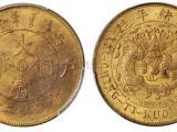 北京古钱币多少钱