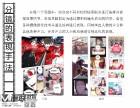 天津漫画培训机构,职业漫画分镜师,漫联教育