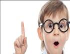 好视界视力保健 好视界视力保健加盟招商