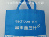 厂家直销 无纺布环保手提购物袋 新款格子纹无纺布 可定做印log
