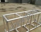铝合金灯光架大型演出架厂家直销品质有保障
