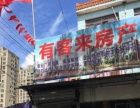 鄞州姜山海港城附近120平米精装修店面转让