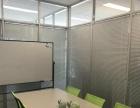 小蜗牛众创空间工位直租,400元/月起,可成立公司