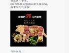 济南做微信朋友圈推广的广告公司山东百鼎信息科技有限公司