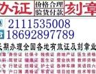 湘潭专注代办劳务分包资质