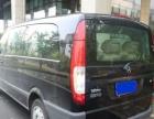 奔驰 威霆 2011款 2.5 手自一体 行政版7座-商务车 公