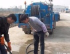 西区 疏通厕所、马桶、下水道清理化粪池