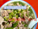 猪杂汤粉培训,猪杂汤饭培训,正宗原味汤粉王技术培训